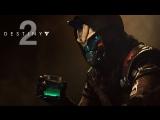 Destiny 2 — тизер-трейлер «На посошок»