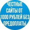 Создание сайтов Вологда
