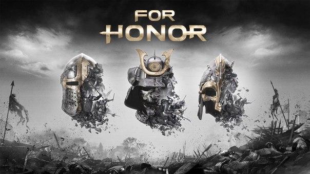 Системные требования альфы For Honor.