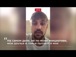 Прощальное видео повара-наркокурьера из РФ, которого могут казнить в Индонезии