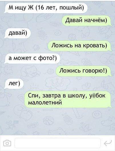 MazdscMd6kE.jpg
