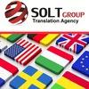 Бюро переводов SOLT Group Апостиль Харьков Киев