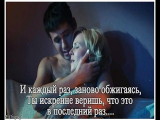 татьяна маркова не люблю тебя давно текст Новым Годом Обезьяны