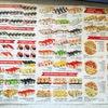 Sushi Party Подольск,Люберцы