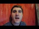 Эльдар Богунов поет песню и гей любви