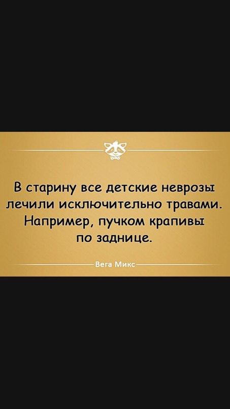 Наталия Петайкина | Нижний Новгород