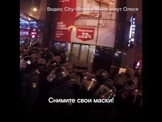 В Киеве напали на отделение Альфа-банка