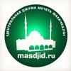 Джума мечеть города Махачкалы