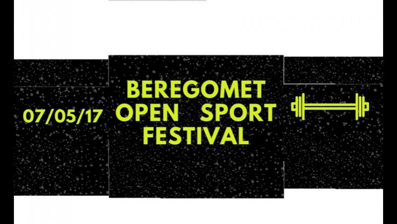 Beregomet Open Sport Festival 2017
