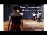 Фильм презентация бальные танцы: конкурс и Каприз