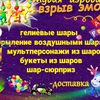 Maxim Overchuk