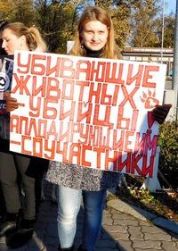 Диана Смаженко