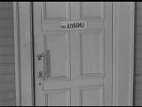 Dobro.Pozhalovat.Ili.Postoronnim.Vhod.Vospreschen.1964