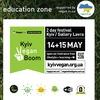 Kyiv Vegan Boom - Education Zone | 14-15 травня