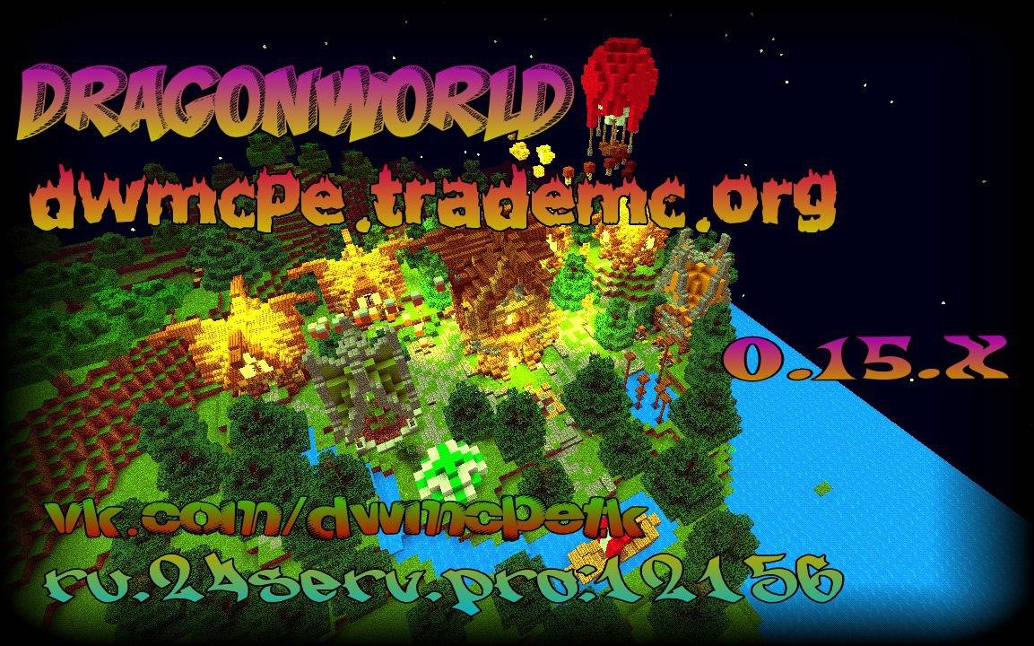 DragonWorld- Top Survival