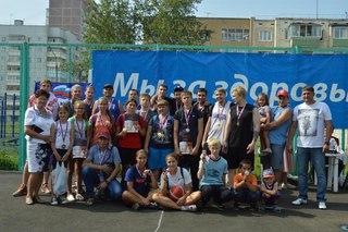 Этап «Оранжевый мяч» в Усть-Илимске