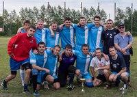 Суперкубок Усть-Илимска по футболу