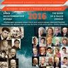 История совести. Завещание Д.С. Лихачёва