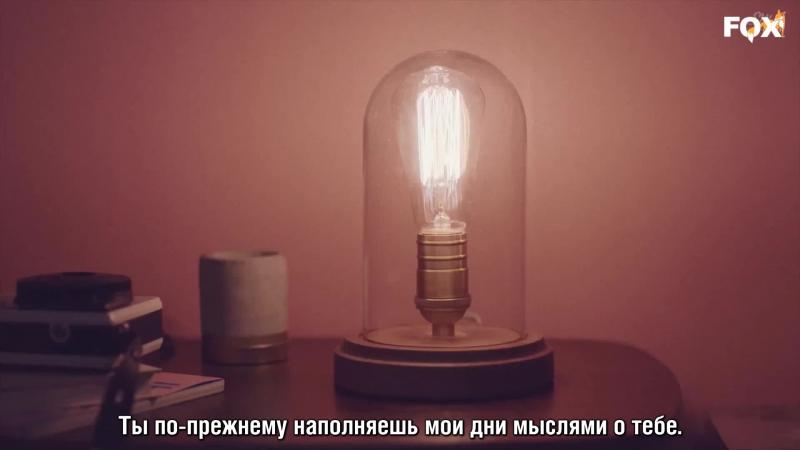 [FSG FOX] TAEYEON - FINE  рус.саб 