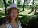 Фото Арины Логвиновой №7