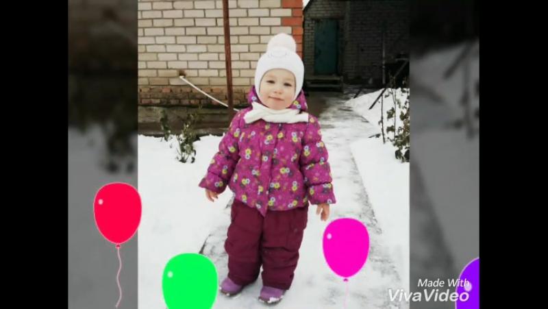 дорогая любимая доченька исполнить 3 годика