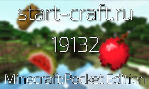 сервер Start-craft