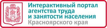 Портал Агентства труда и занятости