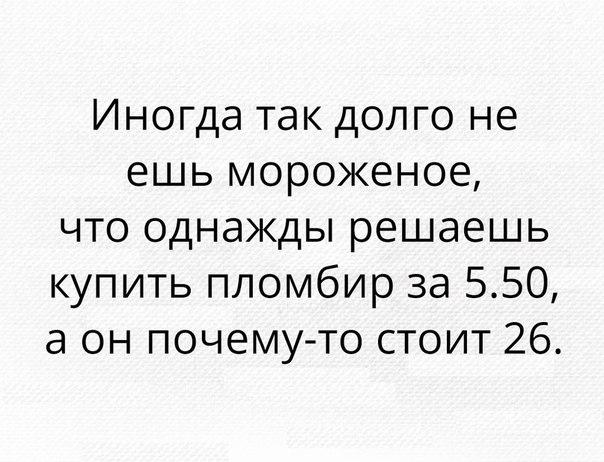 Фото №456249527 со страницы Кирилла Фролова