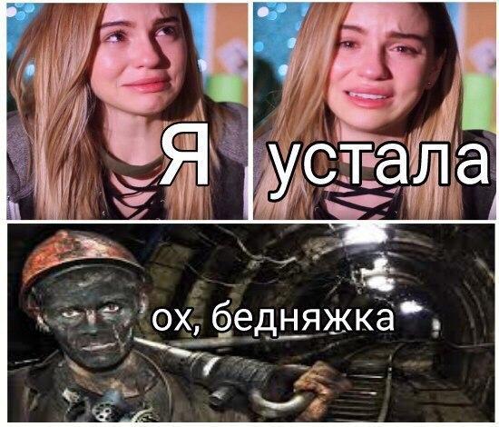 Поговори мне тут)