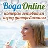 Вода Online