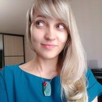 Анна Акамова