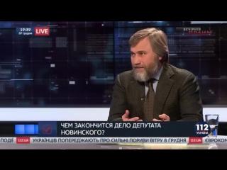 Вадим Новинский: Генпрокуратура превратилась в орган политической инквизиции и политического преследования инакомыслящих.