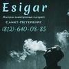 Магазин Esigar. Электронные сигареты в СПб