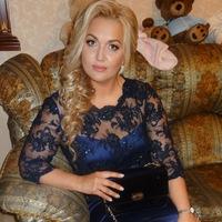 Татьяна Серёжина