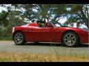 Tesla Roadster передача Зелёные колёса