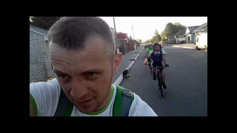 Первые три дня пути по маршруту Одесса-Вапнярка-Новоднестровск)