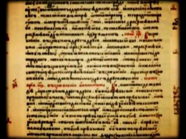 Соборные послания апостола Иоанна Богослова. Часть 1