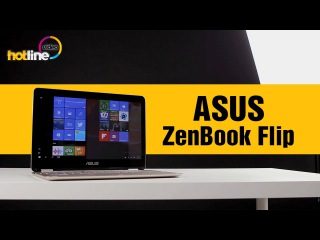 ASUS ZenBook Flip – обзор ноутбука-трансформера