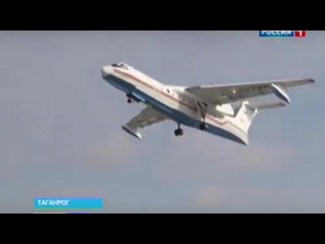 Самолет-амфибия Бе-200ЧС сборки ТАНТК имени Бериева совершил испытательный полет