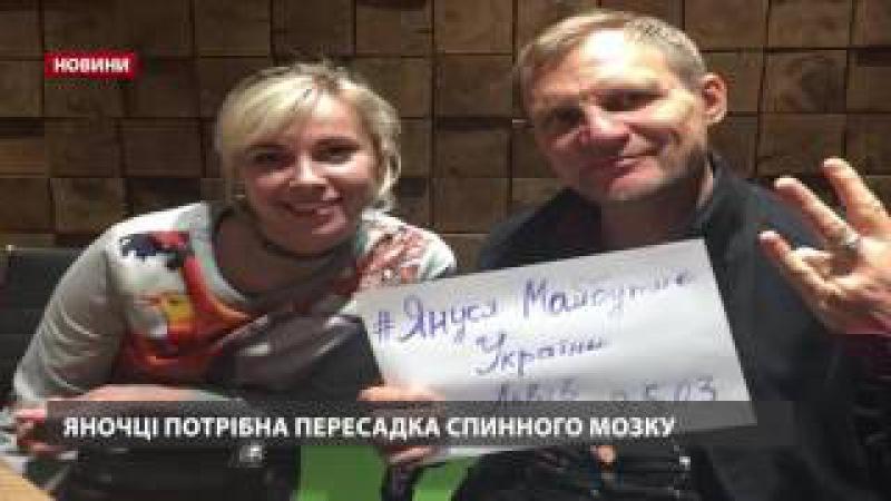 Українські зірки дадуть у Львові 12-годинний концерт, аби зібрати гроші для мален...
