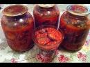 Салат Тещин Язык из Баклажанов на Зиму Pickling For Winter Очень Простой Пошаговый Рецепт