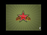 О Победе - Андрей V, Артур Мгдесян ft. НеПлагиат (2010)