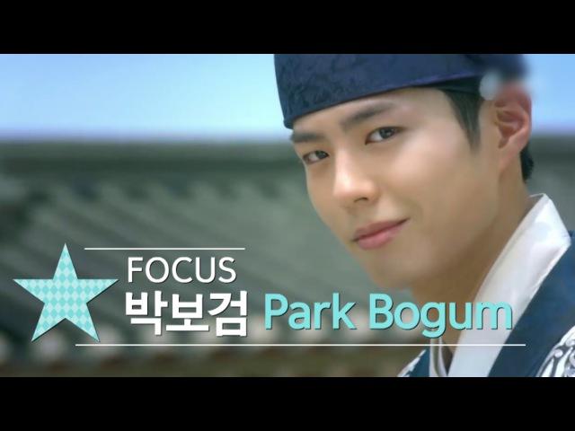 [Focus] '박보검' 꽃미남 세자로 돌아왔다 (구르미 그린 달빛, 김유정, Moonlight Drawn by Clouds) [통5368