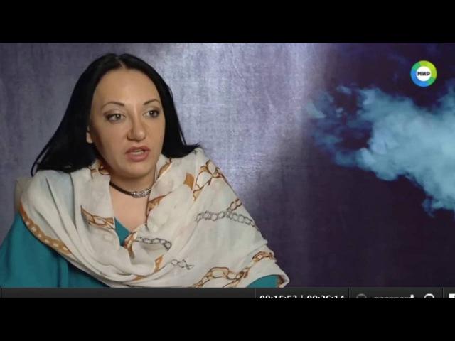Специальный ритуал для привлечения денег - яснознающая Фатима Хадуева, т/к Мир