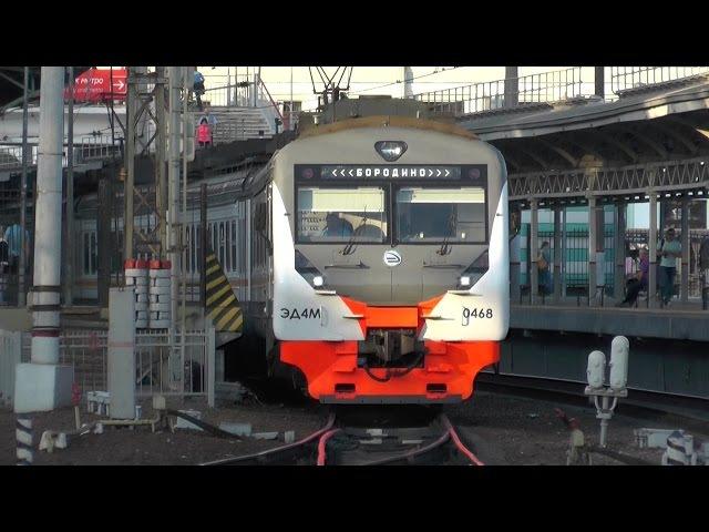 Электропоезд ЭД4М-0468 ЦППК станция Москва-Пассажирская-Смоленская