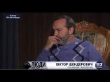 Виктор Шендерович, писатель, - гость ток-шоу