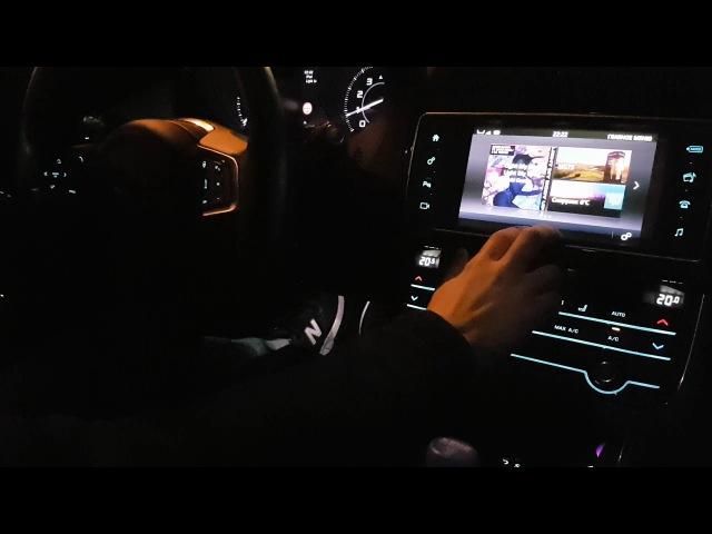 Jaguar XE InControl Apps