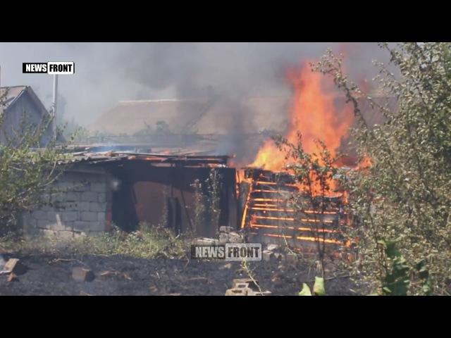 В Коминтерново военкор попал под обстрел укрофашистами