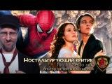 Top 11 WTF Alternate Movie Endings - Nostalgia Critic (rus sub)
