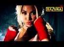 BAZUKA Sex Fight